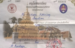 FengShui-Foerderprojekte-Nordthailand_5